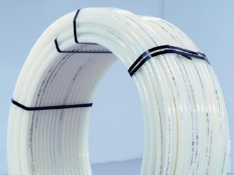 Труба из сшитого полиэтилена Frankische FF-Therm Difustop FH 16х2,0 PE-Xa/PAM бухта 600м