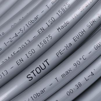 Труба из сшитого полиэтилена STOUT PE-Xa/EVOH SPX-0001-501622, DN16 мм (500м)